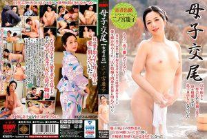 ดูหนังโป๊24BKD-244 Ninomiya Keiko หีบาน