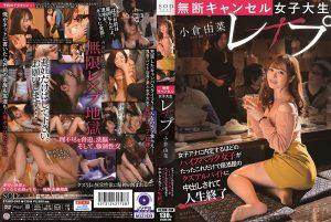 ดูหนังโป๊24STARS-248 Ogura Yuna tag_movie_group: <span>STARS</span>