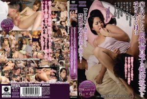 ดูหนังโป๊24MDVHJ-019 Shinoda Yuu&Tsuuno Miho โดนลูกเย็ดหี