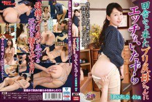 ดูหนังโป๊24VNDS-5200 Tsukihara Kazuna tag_movie_group: <span>VNDS</span>