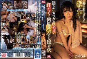 ดูหนังโป๊24SSNI-834 Yoshioka Hiyori ลูกอ่อยควย