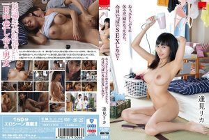 ดูหนังโป๊24HODV-21506 Aimi Rika HODV