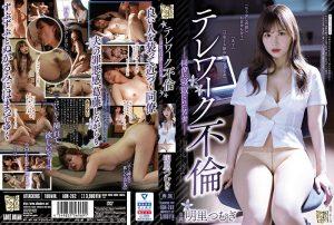 ดูหนังโป๊24ADN-262 Akari Tsumugi สาวผมสั้น