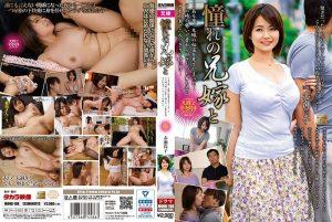 ดูหนังโป๊24MOND-198 Akase Shouko เล่นหัวควย