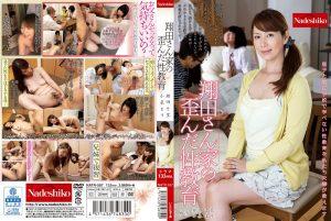 ดูหนังโป๊24NATR-507 Akemi Kou&Shouda Chisato tag_star_name: <span>Shouda Chisato</span>