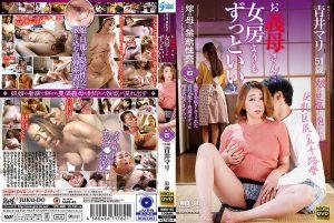 ดูหนังโป๊24NMO-45 Aoi Mari Aoi Mari