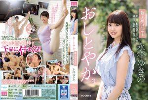 ดูหนังโป๊24MIFD-130 Eizawa Yukino Eizawa Yukino