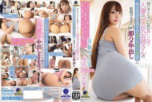 ดูหนังโป๊24LULU-035 Hanazawa Himari Av video