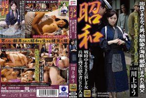 ดูหนังโป๊24SGM-38 Kawakami Yuu แหย่หีน้า