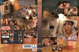 ดูหนังโป๊24SILK-129 Kiriyama Yuu&Sakuragi Yukine tag_movie_group: <span>SILK</span>
