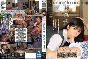 ดูหนังโป๊24DFE-045 Maeno Nana เล่นหัวนม