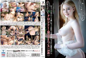 ดูหนังโป๊24HR-002 Melody Hiina Marks tag_movie_group: <span>HR</span>