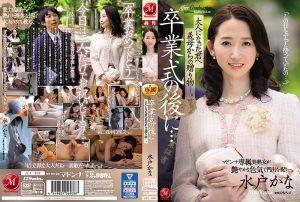 ดูหนังโป๊24JUL-306 Mito Kana Mito Kana