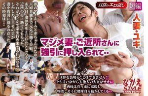 ดูหนังโป๊24NSSTH-022 18+