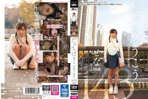 ดูหนังโป๊24JMTY-020 Ninomiya Sena tag_star_name: <span>Ninomiya Sena</span>
