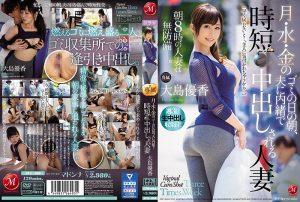 ดูหนังโป๊24JUL-300 Ooshima Yuuka tag_star_name: <span>Ooshima Yuuka</span>