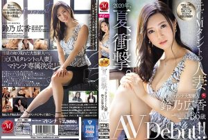 ดูหนังโป๊24JUL-301 Suzuno Hiroka Suzuno Hiroka