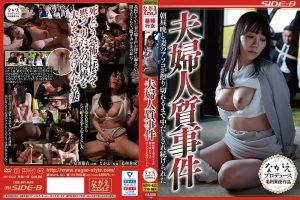 ดูหนังโป๊24NSPS-923 Tomita Yui tag_movie_group: <span>NSPS</span>