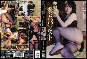 ดูหนังโป๊24ATID-433 Yayoi Mizuki เย็ดแฟนน้อง