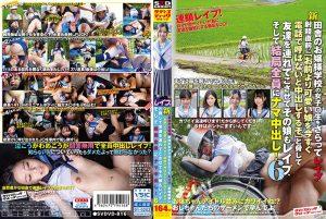 ดูหนังโป๊24SVDVD-816 tag_movie_group: <span>SVDVD</span>