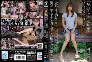 ดูหนังโป๊24APKH-152 Higuchi Mitsuha APKH-152