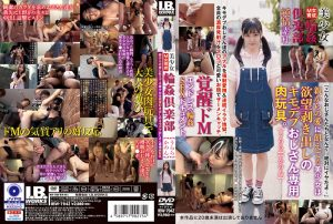 ดูหนังโป๊24IBW-794z Ichikawa Kanon&Kanon Urara tag_movie_group: <span>IBW</span>