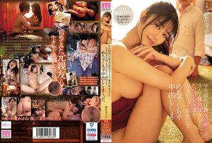 ดูหนังโป๊24MIDE-832 Jinguuji Nao tag_movie_group: <span>MIDE</span>