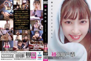 ดูหนังโป๊24ANX-127 Kagami Sara ANX