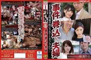 ดูหนังโป๊24NSPS-927 Kano Hana&Sano Aoi&Sasahara Yuri แหย่หีเมียเพื่อน