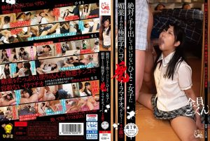 ดูหนังโป๊24PIYO-091 Hina Himari&Maeno Nana พ่อหื่น