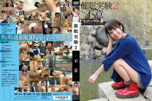 ดูหนังโป๊24HEX-012 Minato Riku Minato Riku