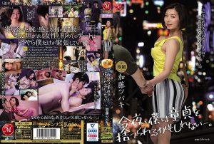 ดูหนังโป๊24JUL-337 Natsuki Kaoru เย็ดหีน้า