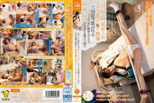 ดูหนังโป๊24PIYO-090 PIYO-090