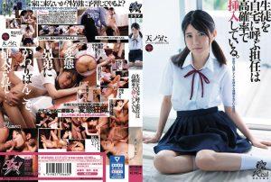 ดูหนังโป๊24DASD-737 Tenno Uta tag_movie_group: <span>DASD</span>