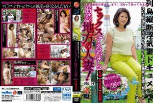 ดูหนังโป๊24LCW-014 Tojo Kanae LCW
