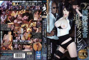 ดูหนังโป๊24PRTD-029 Tsujii Honoka Tsujii Honoka