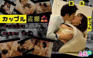 ดูหนังโป๊24GRMO-003 tag_movie_group: <span>GRMO</span>