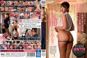ดูหนังโป๊24ONEZ-261 Hanazawa Himari jav uncen
