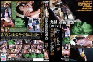 ดูหนังโป๊24GS-1994 Harata Kyouko tag_movie_group: <span>GS</span>