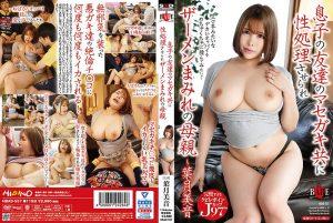 ดูหนังโป๊24HBAD-557 Hazuki Mion tag_movie_group: <span>HBAD</span>