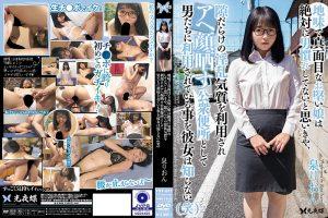 ดูหนังโป๊24YST-231 Isumi Rion tag_movie_group: <span>YST</span>