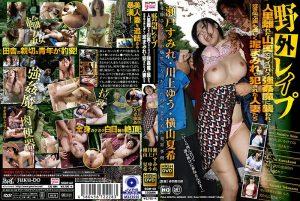 ดูหนังโป๊24SGM-42 Kawakami Yuu เปิดซิง