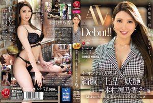 ดูหนังโป๊24JUL-345 Kimura Honoka น้าสาว