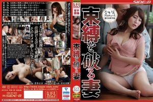 ดูหนังโป๊24NSPS-938 Kurata Mao tag_movie_group: <span>NSPS</span>