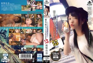 ดูหนังโป๊24MILK-091 Minami Riona tag_movie_group: <span>MILK</span>