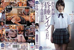ดูหนังโป๊24SHKD-913 Monami Rin หนังโป๊เสียวๆ