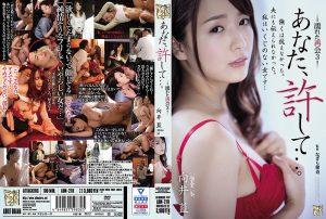 ดูหนังโป๊24ADN-270 Mukai Ai ข่มขืนเมียลูกน้อง