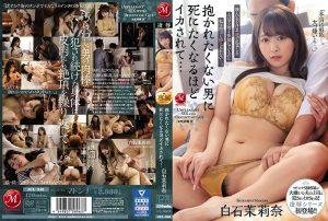 ดูหนังโป๊24JUL-346 Shiraishi Marina ข่มขืนเมียลูกน้อง