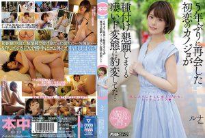 ดูหนังโป๊24HND-903 Tsukino Runa tag_movie_group: <span>HND</span>