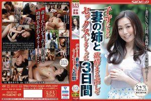 ดูหนังโป๊24NSPS-939 Yuuki Ayane tag_movie_group: <span>NSPS</span>